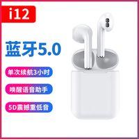I12s-tws wireless earphone