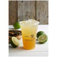 Jiuru lemon green tea