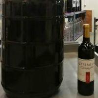 Amarone italy 23l