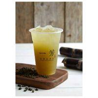 Shikou cane jade tea