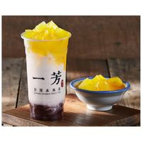 Red bean milk with golden jelly