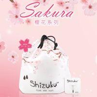 Shizuku multifunctional soft cleansing towel 70-piece
