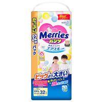 Merries pull ups m-xxl