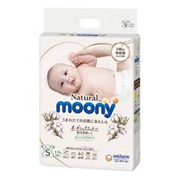Moony diapers natural organic cotton s/m