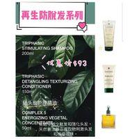 Regenerative anti-hair loss series