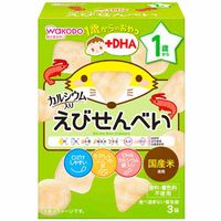 Wakodo snacks for 1+ japanese rice crackers with shrimp & dha (3 packets)