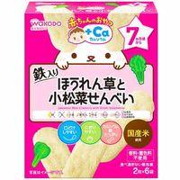 Wakodo baby snacks - japanese rice crackers with spinach, komatsuna & ca (6 packets)