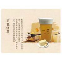 Green tea cream latte