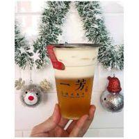 Jade tea cream latte