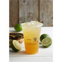 Ilan kumquat green tea