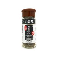 Xiaomofang coarse black pepper