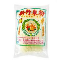 Fwu leh rice vermicelli
