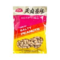 Tien fu salty peanuts