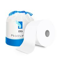 Ito facial cotton towel