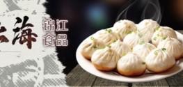 SHANGHAI JINJIANG FOOD