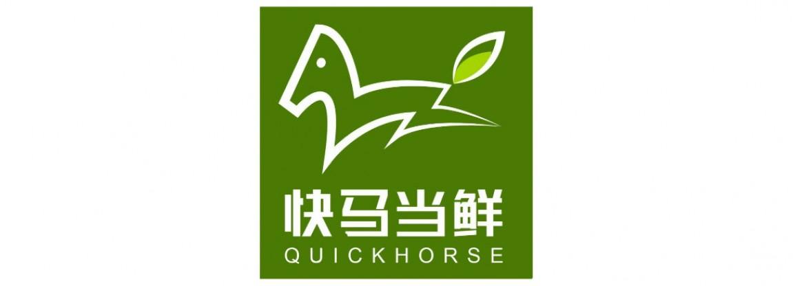 Quick Horse