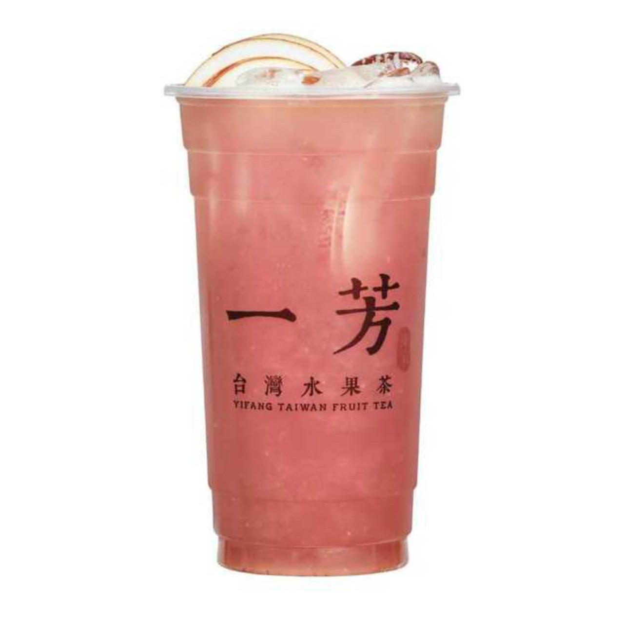 Grape fruit tea