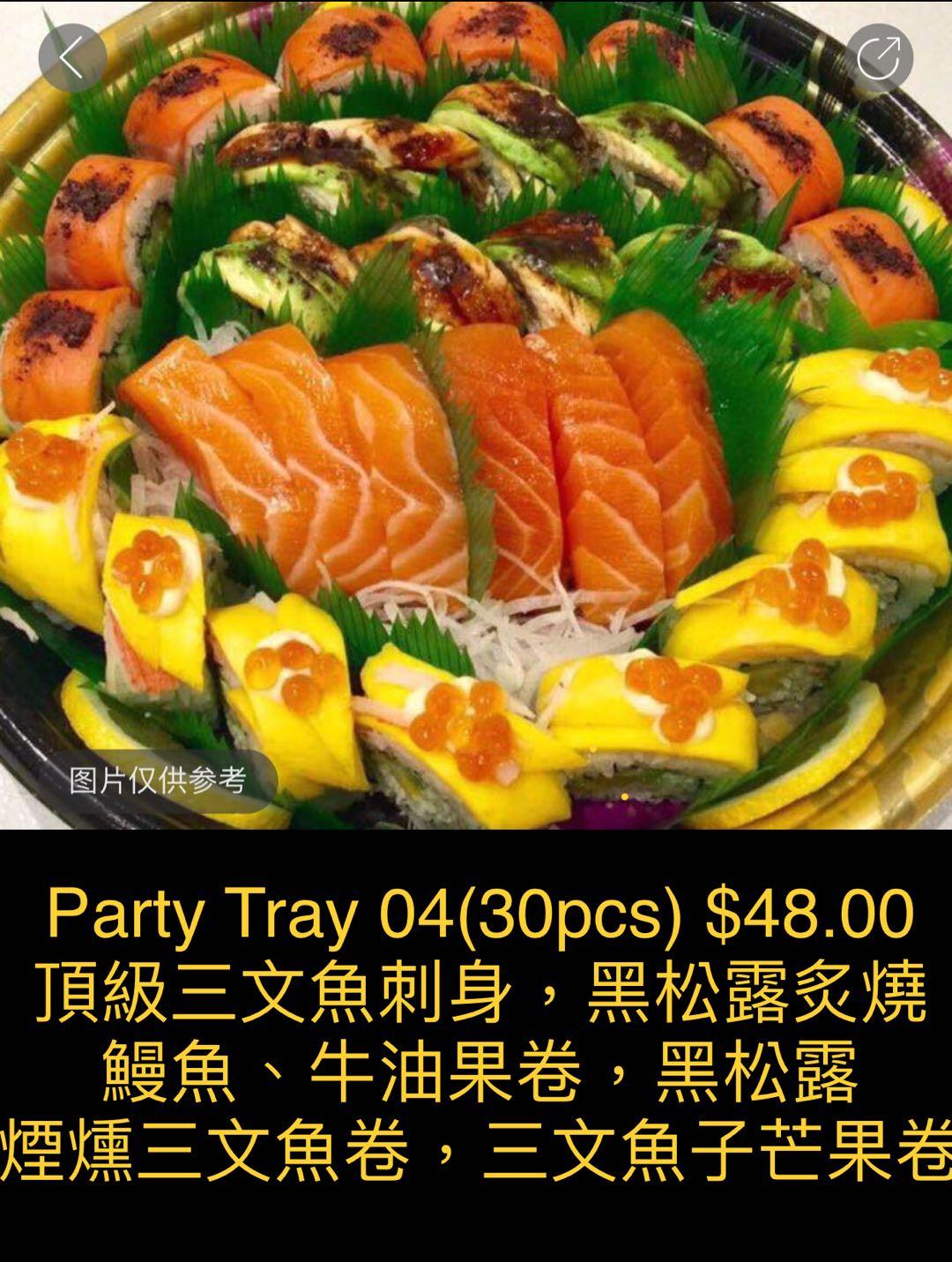 Party tray 04 30pcs