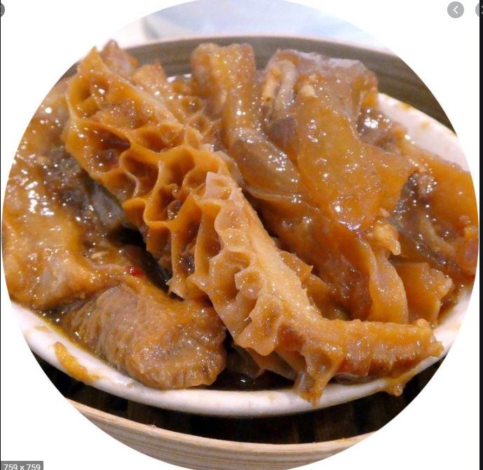 Beef tripe 1 lb