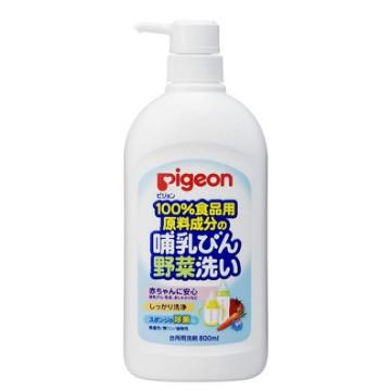 Pigeon baby bottle and vegetable washing liquid