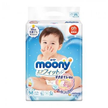Moony diapers  nb-l