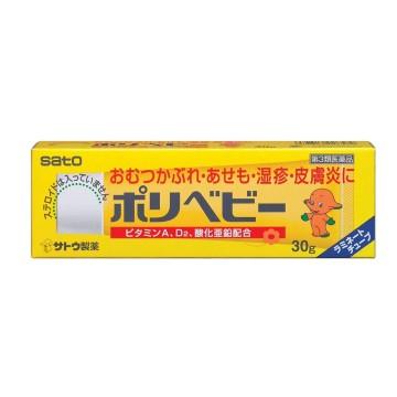 Sato baby eczema cream