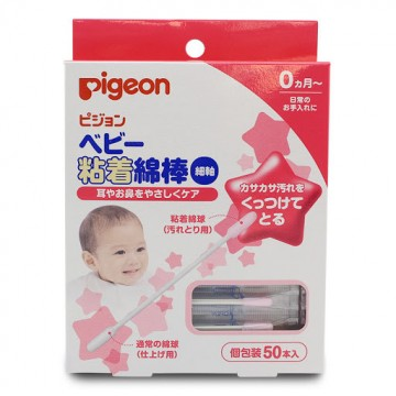Pigeon baby cotton swab with oil
