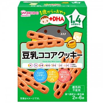 Wakodo snacks for 1+ cocoa flavored cookies with soybean milk & dha (6 packets x 2 cookies)