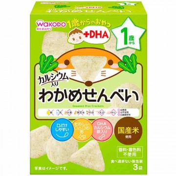 Wakodo snacks for 1+ japanese rice crackers with seaweed & dha (3 packets)