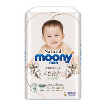 Moony pull ups natural organic m /l / xl