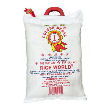 Golden medal thai fragrant rice