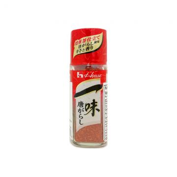 House chili powder