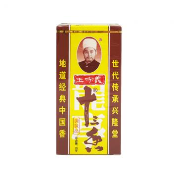 Wangshouyi 13 spices