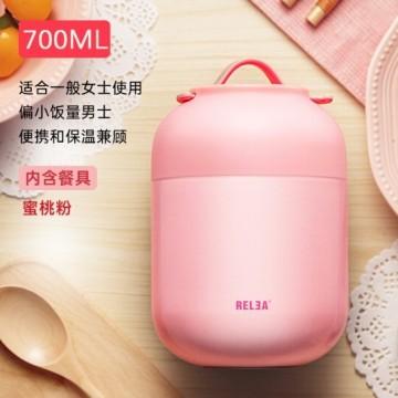 Relea vacuum insulated food jar-pink
