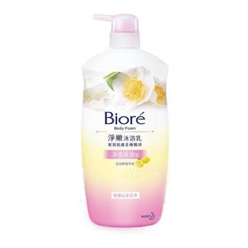 Biore body foam extra mild