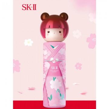 Sk-ii facial treatment essence 2021 tokyo girl limited edition - sakura kimono