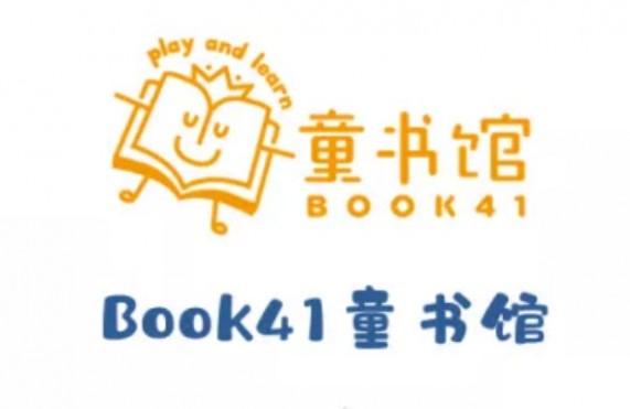 BOOK 41 COPYRIGHT IMPORT LTD.